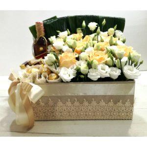 Луксузна Кутија