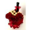 Романтичен подарок 2