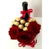 Романтичен подарок 3